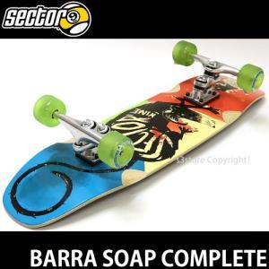 セクターナイン バラ ソープ コンプリート SECTOR 9 BARRA SOAP スケートボード 完成品 サーフ オフトレ カラー:Ble/Lim SIZE:8.375