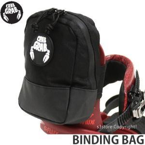 クラブ グラブ バインディング バッグ CRAB GRAB BINDING BAG スノーボード ビンディング ハイバック用 小物入れ ポーチ カラー:Black