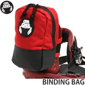 クラブ グラブ バインディング バッグ CRAB GRAB BINDING BAG スノーボード ビンディング ハイバック 小物入れ ポーチ カラー:Blk/Red