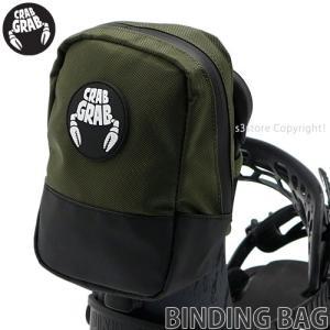 クラブ グラブ バインディング バッグ CRAB GRAB BINDING BAG スノーボード ビンディング ハイバック用 小物入れ ポーチ カラー:Army Green