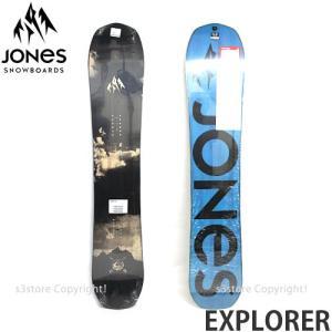 17 ジョーンズ エクスプローラー 【JONES EXPLORER】 16-17 スノーボード パウダー パーク フリースタイル メンズ SNOWBOARD POWDER  カラー:BLUE サイズ:156|s3store