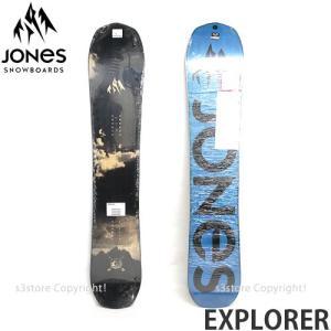 17 ジョーンズ エクスプローラー 【JONES EXPLORER】 16-17 スノーボード パウダー パーク フリースタイル メンズ SNOWBOARD POWDER  カラー:BLUE サイズ:159|s3store