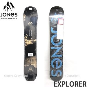 17 ジョーンズ エクスプローラー 【JONES EXPLORER】 16-17 スノーボード パウダー パーク フリースタイル メンズ SNOWBOARD POWDER  カラー:BLACK サイズ:162|s3store