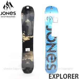 17 ジョーンズ エクスプローラー 【JONES EXPLORER】 16-17 スノーボード パウダー パーク フリースタイル メンズ SNOWBOARD POWDER  カラー:BLUE サイズ:162|s3store