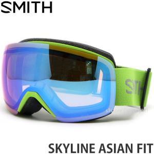 19model スミス スカイライン SMITH SKYLINE ASIANFIT ゴーグル 調光 クロマポップ Frame:FLASH Lens:CP PHOTOCHROMIC ROSE FLASH|s3store