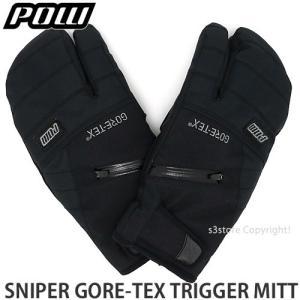 パウ ゴアテックス トリガー ミット POW SNIPER TRIGGER MITT 2017 スノーボード スノボー グローブ 手袋 ミトン メンズ SNOW カラー:BLACK|s3store
