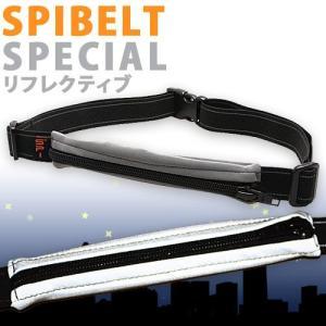 スパイベルト スペシャル リフレクティブ SPIBELT SPECIAL REFLECTIVE ウェストポーチ ウェストバッグ|s3store