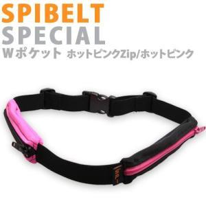 スパイベルト スペシャル ダブルポケット SPIBELT SPECIAL Wポケット ホットピンクZip×ホットピンク ウェストポーチ ウェストバッグ|s3store