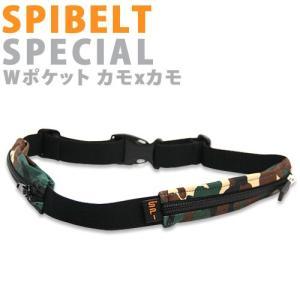 スパイベルト スペシャル ダブルポケット SPIBELT SPECIAL Wポケット カモ×カモ ウェストポーチ ウェストバッグ|s3store