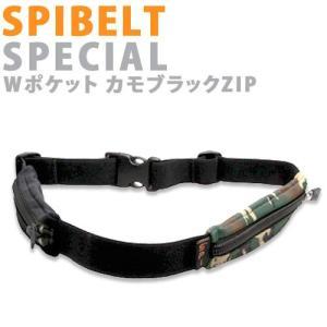 スパイベルト スペシャル ダブルポケット SPIBELT SPECIAL Wポケット カモ×ブラックZip スパイベルト スペシャル ウェストポーチ ウェストバッグ|s3store