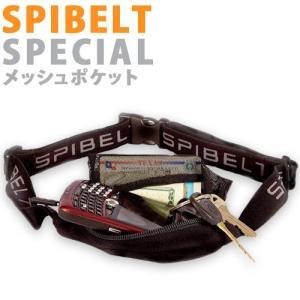 スパイベルト スペシャル メッシュポケット SPIBELT SPECIAL ブラック ウェストポーチ ウェストバッグ|s3store