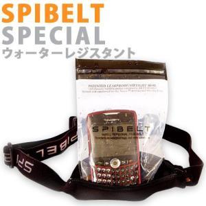 スパイベルト スペシャル ウォーターレジスタント SPIBELT SPECIAL ブラック ウェストポーチ ウェストバッグ|s3store