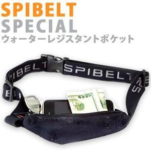スパイベルト スペシャル ウォーターレジスタント ポケット SPIBELT SPECIAL WATER RESISTANT POCKET ブラック ウェストポーチ ウェストバッグ|s3store