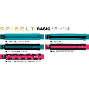 スパイベルト ベーシック カラーベルト SPIBELT BASIC ウェストポーチ ウェストバッグ|s3store|04