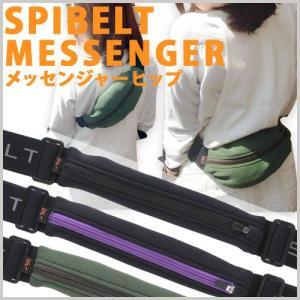 スパイベルト メッセンジャー ヒップ SPIBELT MESSENGER HIP メッセンジャーバッグ ヒップバッグ2 WAY|s3store