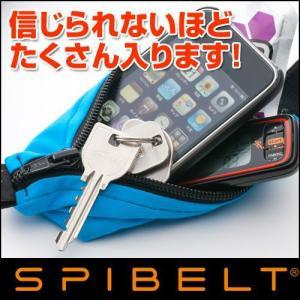 スパイベルト ベーシック シルバージップカラー SPIBELT BASIC ウェストポーチ ウェストバッグ s3store 02