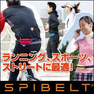 スパイベルト ベーシック シルバージップカラー SPIBELT BASIC ウェストポーチ ウェストバッグ s3store 03