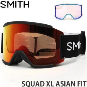 18model スミス スカッド XL アジアンフィット ゴーグル SMITH SQUAD XL ASIAN FIT フレームカラー:BLACK レンズカラー:CP EVERYDAY RED MIRROR|s3store