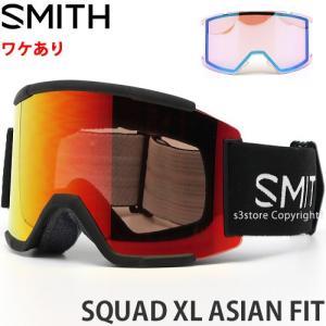 【ワケあり】 19 スミス SMITH SQUAD XL ASIAN FIT 訳有り ゴーグル スノーボード スキー GOGGLE SNOW Flame:BLK Lens:CP ED RED M