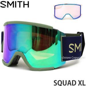 18model スミス スカッド XL ゴーグル SMITH SQUAD XL スノボ フレームカラー:NAVY CAMO SPLIT レンズカラー:CP EVERYDAY GREEN MIRROR|s3store