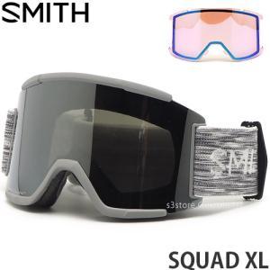 スミス スカッド XL SMITH SQUAD XL ゴーグル スノーボード スノボー スキー クロ...