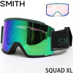18model スミス スカッド XL ゴーグル SMITH SQUAD XL スノーボード 平面レンズ SNOW AC フレーム:LOUIF AC レンズ:CP SUN GRN MIRROR|s3store