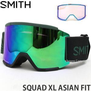 18model スミス スカッド XL アジアンフィット ゴーグル SMITH SQUAD XL ASIAN FIT フレームカラー:LOUIF AC レンズカラー:CP SUN GREEN MIRROR|s3store