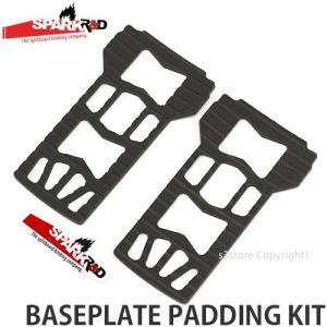 スパーク R&D ベースプレート パディング キット spark r&d BASEPLATE PADDING KIT スノーボード スノボー バインディング カラー:Cutout (Arc) s3store
