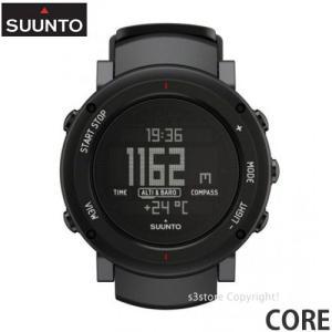 国内正規品 スペアストラップ(非売品)付きの限定商品! スント コア 【SUUNTO CORE】 ウォッチ 腕時計 アウトドア 登山 メーカー2年間保証 カラー:Deep Black s3store