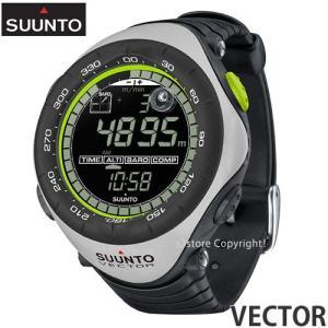 SUUNTO VECTOR 【スント ベクター】 数量限定生産モデル 日本限定カラー 国内正規品 2年間保証 腕時計 ウォッチ アウトドア 高度計 気圧計 カラー:GRAY LIME s3store