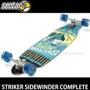 セクターナイン ストライカー サイドワインダー コンプリート SECTOR 9 STRIKER スケートボード サーフ カラー:Blue/Blue SIZE:9.5