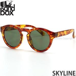 サンドボックス スカイライン SANDBOX SKYLINE サングラス アイウエア スポーツ フレームカラー:TORTOISE CRYSTAL レンズカラー:GRN SMOKE|s3store