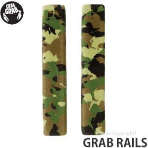 クラブ グラブ グラブ レールズ CRAB GRAB GRAB RAILS スノーボード デッキ ストンプ パッド SNOWBOARD 軽量 滑り止め カラー:Camo|s3store