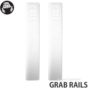 クラブ グラブ グラブ レールズ CRAB GRAB GRAB RAILS スノーボード デッキ ストンプ パッド SNOWBOARD 軽量 滑り止め カラー:White|s3store