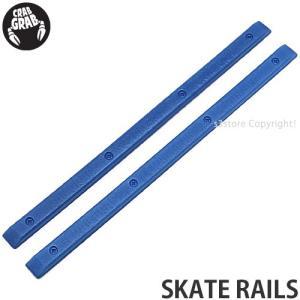 クラブ グラブ スケートレールズ CRAB GRAB SKATE RAILS スノーボード デッキ ストンプ パッド SNOWBOARD グリップ 滑り止め カラー:Blue|s3store