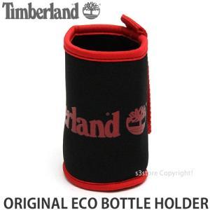 ティンバーランド オリジナル エコ ボトルホルダー 【Timberland ORIGINAL ECO BOTTLE HOLDER】 カンクージー アウトドア BBQ キャンプ|s3store