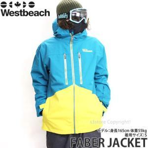 16 ウエストビーチ フェーバー ジャケット 【Westbeach FABER JACKET】 国内正規品 スノーボード スノボ メンズ ウェア ウエア SNOWBOARD WEAR カラー:SEAWEED|s3store