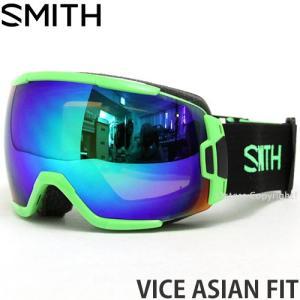 17model スミス バイス アジアンフィット ゴーグル SMITH VICE ASIAN FIT 16-17 2017 カラー:REACTOR レンズカラー:GREEN SOL-X MIRROR|s3store