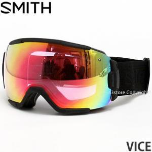 17model スミス バイス ゴーグル SMITH VICE 16-17 スノボ GOGGLE フレームカラー:BLACK レンズカラー:RED SENSOR MIRROR|s3store