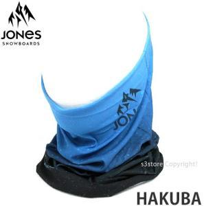 17 ジョーンズ ハクバ 【JONES HAKUBA 】 16-17 スノーボード ネックウォーマー フェイスマスク フリーサイズ SNOWBOARD NECKWARMER FACEMASK カラー:BLUE|s3store