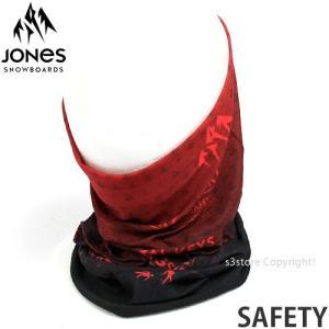 17 ジョーンズ セーフティ 【JONES SAFETY 】 16-17 スノーボード ネックウォーマー フェイスマスク フリーサイズ SNOWBOARD NECKWARMER FACEMASK カラー:RED|s3store