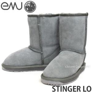 エミュー スティンガー ロー emu STINGER LO 国内正規品 レディース ウィメンズ ブーツ シープスキン ムートン 撥水 定番 カラー:CHARCOAL|s3store