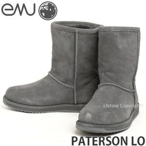 エミュー パターソン ロー emu PATERSON LO 国内正規品 ムートン ブーツ レディース 防水 オーストラリア スエード メリノ羊毛 抗臭 カラー:CHARCOAL|s3store