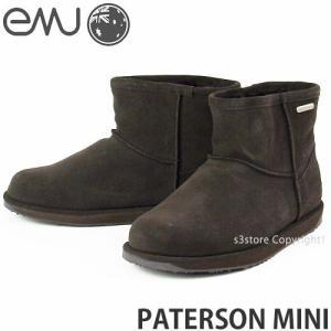 エミュー パターソン ミニ emu PATERSON MINI 国内正規品 ムートン ブーツ レディース 防水 オーストラリア スエード メリノ羊毛 抗臭 カラー:CHOCOLATE|s3store