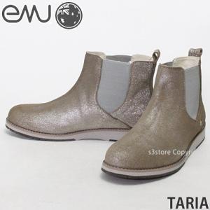 エミュー タリア emu TARIA レディース ウィメンズ サイドゴア ブーツ スウェード ショート オーストラリア WOMENS BOOTS AUSTRALIA カラー:SILVER|s3store
