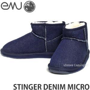 エミュー スティンガー デニム ミクロ emu STINGER DENIM MICRO 国内正規品 レディース ウィメンズ シープスキン ムートン ブーツ 靴 カラー:INDIGO DENIM|s3store