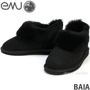 エミュー バイア emu BAIA 国内正規品 ムートン ブーツ レディース オーストラリア シープスキン ファー メリノ羊毛 抗臭 カラー:Black|s3store