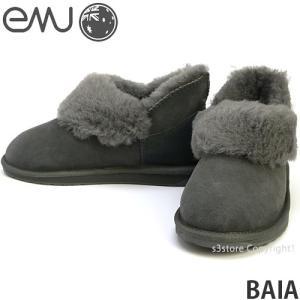 エミュー バイア emu BAIA 国内正規品 ムートン ブーツ レディース オーストラリア シープスキン ファー メリノ羊毛 抗臭 カラー:Charcoal|s3store