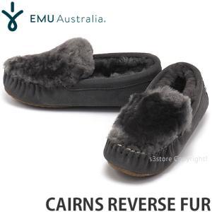 エミュー ケアンズ リバース ファー emu CAIRNS REVERSE FUR 国内正規品 レディース ウィメンズ モカシン フラット カラー:Charcoal s3store