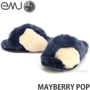 エミュー メイベリー ポップ emu MAYBERRY POP 国内正規品 レディース ウィメンズ シープスキン ムートン サンダル カラー:MIDNIGHT|s3store